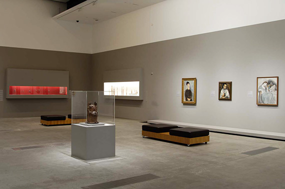 """""""Picasso and his collection""""  Exhibition No: 2008.11  9-Jun-2008 to 14-Sep-2008"""