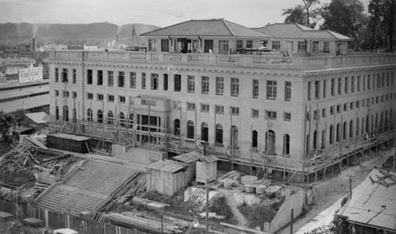 Brisbane Dental Hospital and College, June 1940 / Courtesy: State Library of Queensland #54384